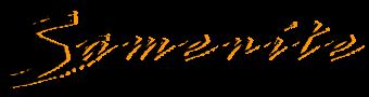 Samerite Logo
